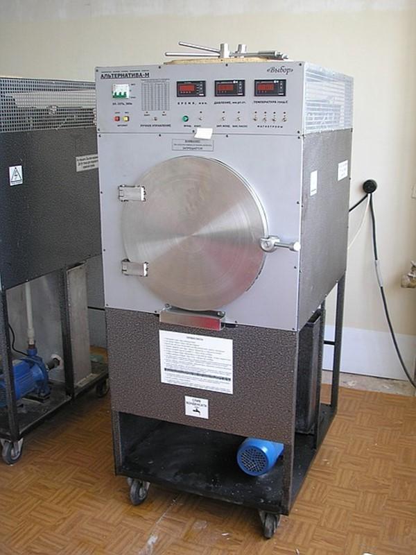 вакуумная установка