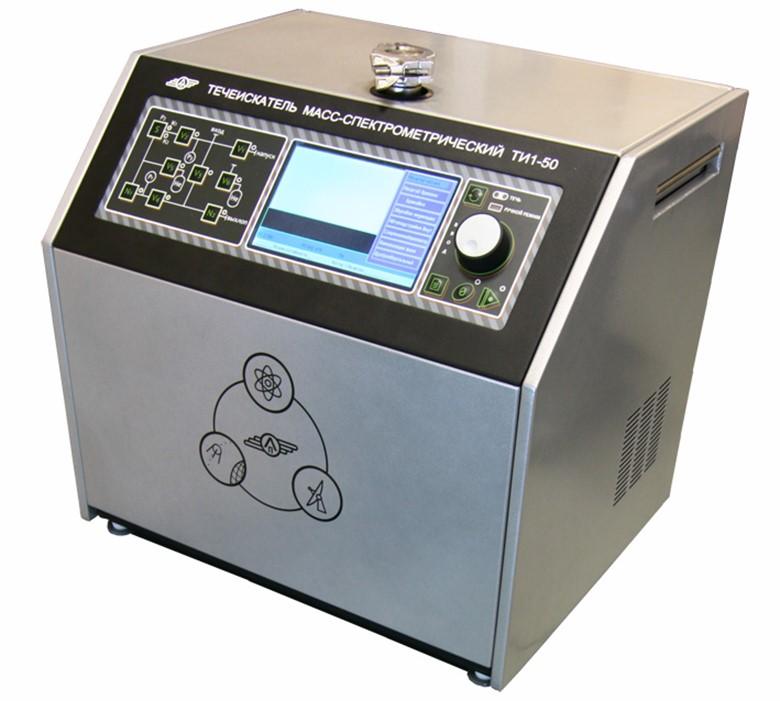 гелиевый течеискатель ТИ1-50